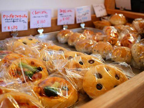 伊那市 パン販売店
